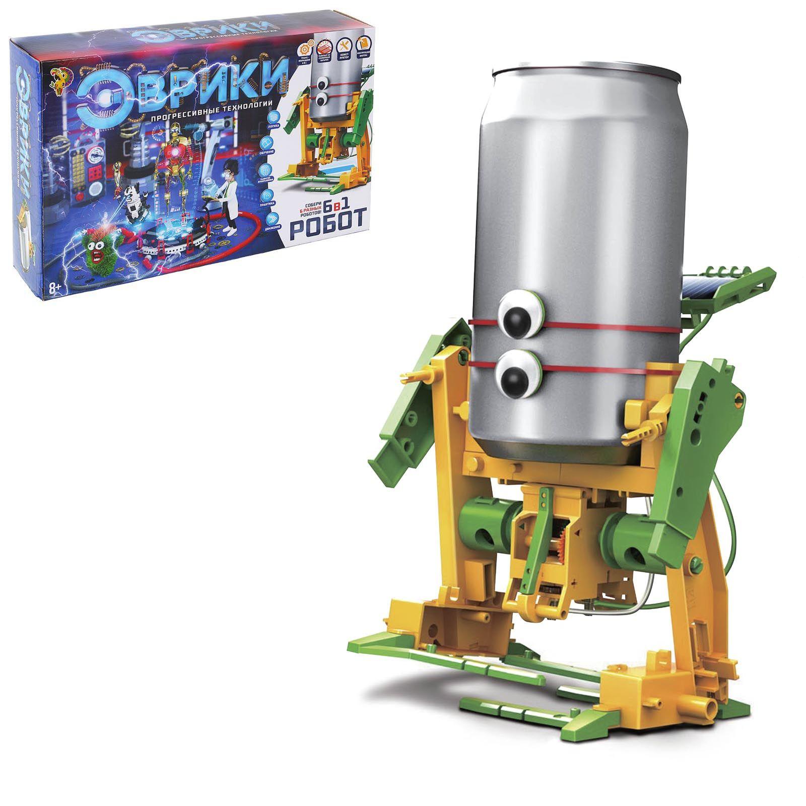 Робот 6 в 1