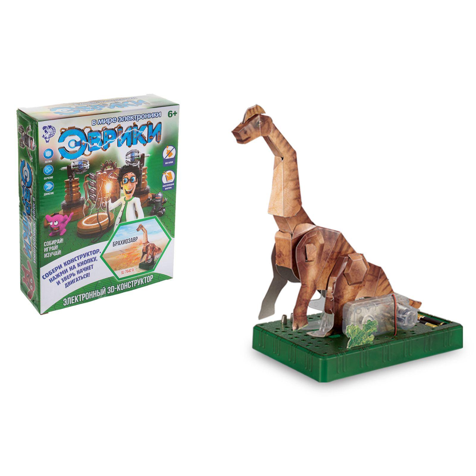 3D-конструктор «Брахиозавр»