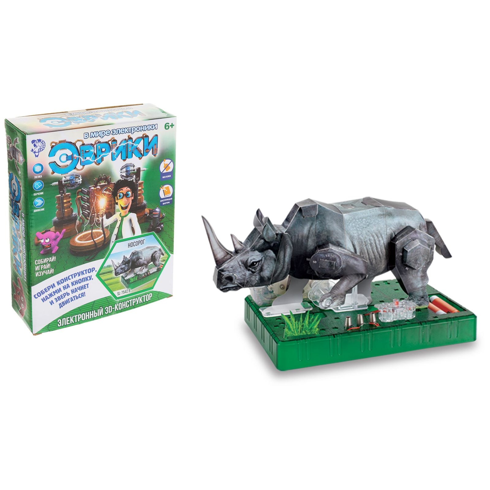 3D-конструктор «Носорог»