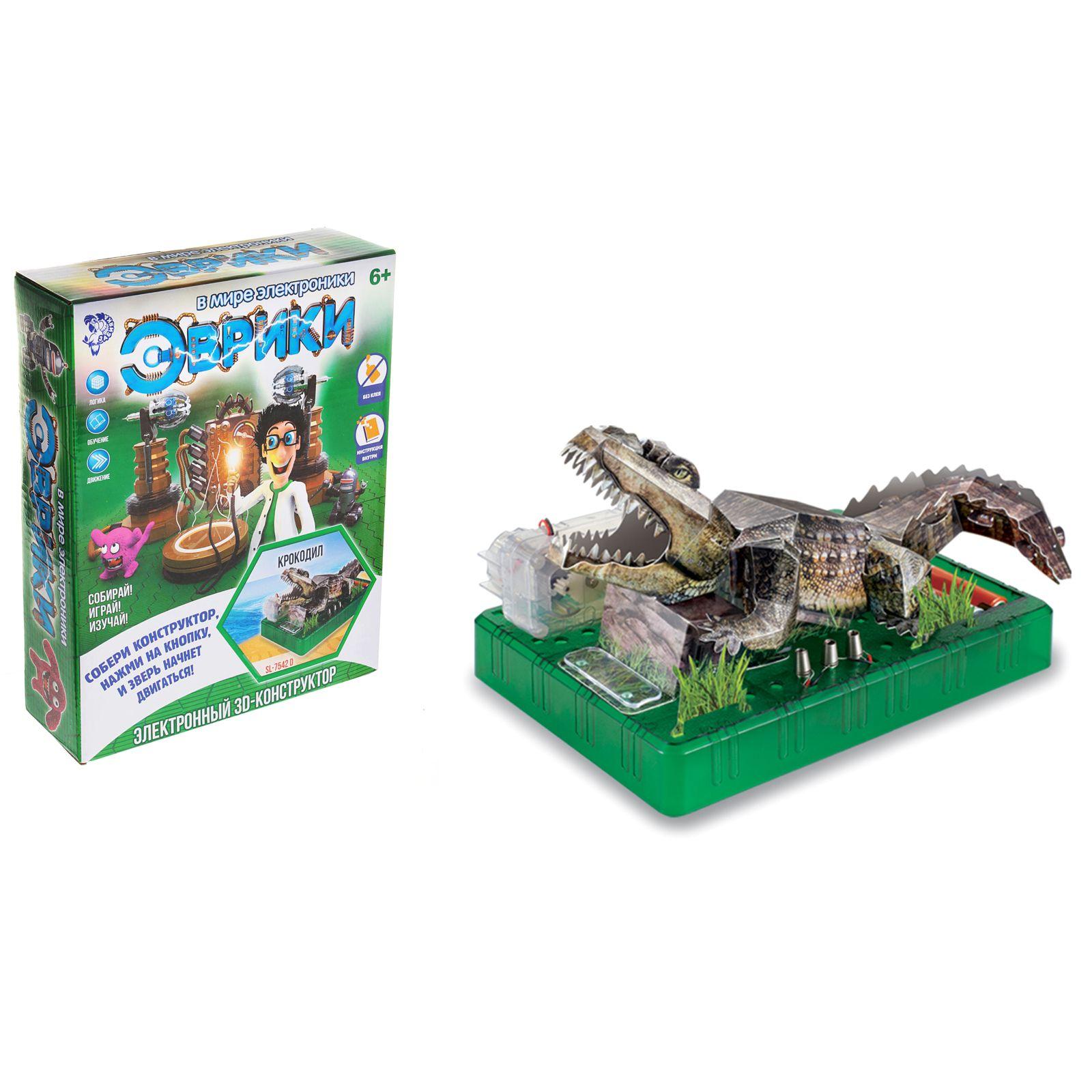 3D-конструктор «Крокодил»