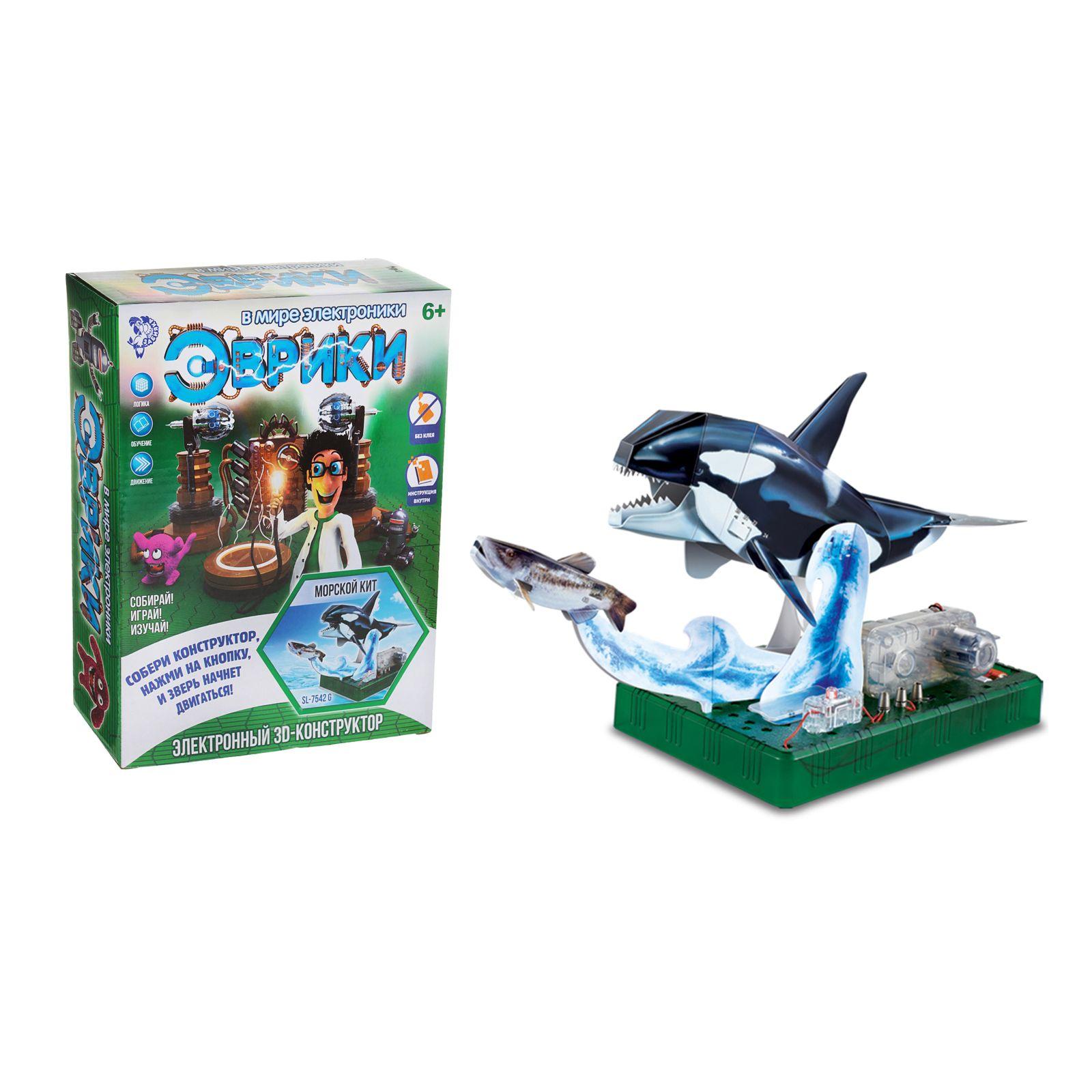 3D-конструктор «Морской кит»