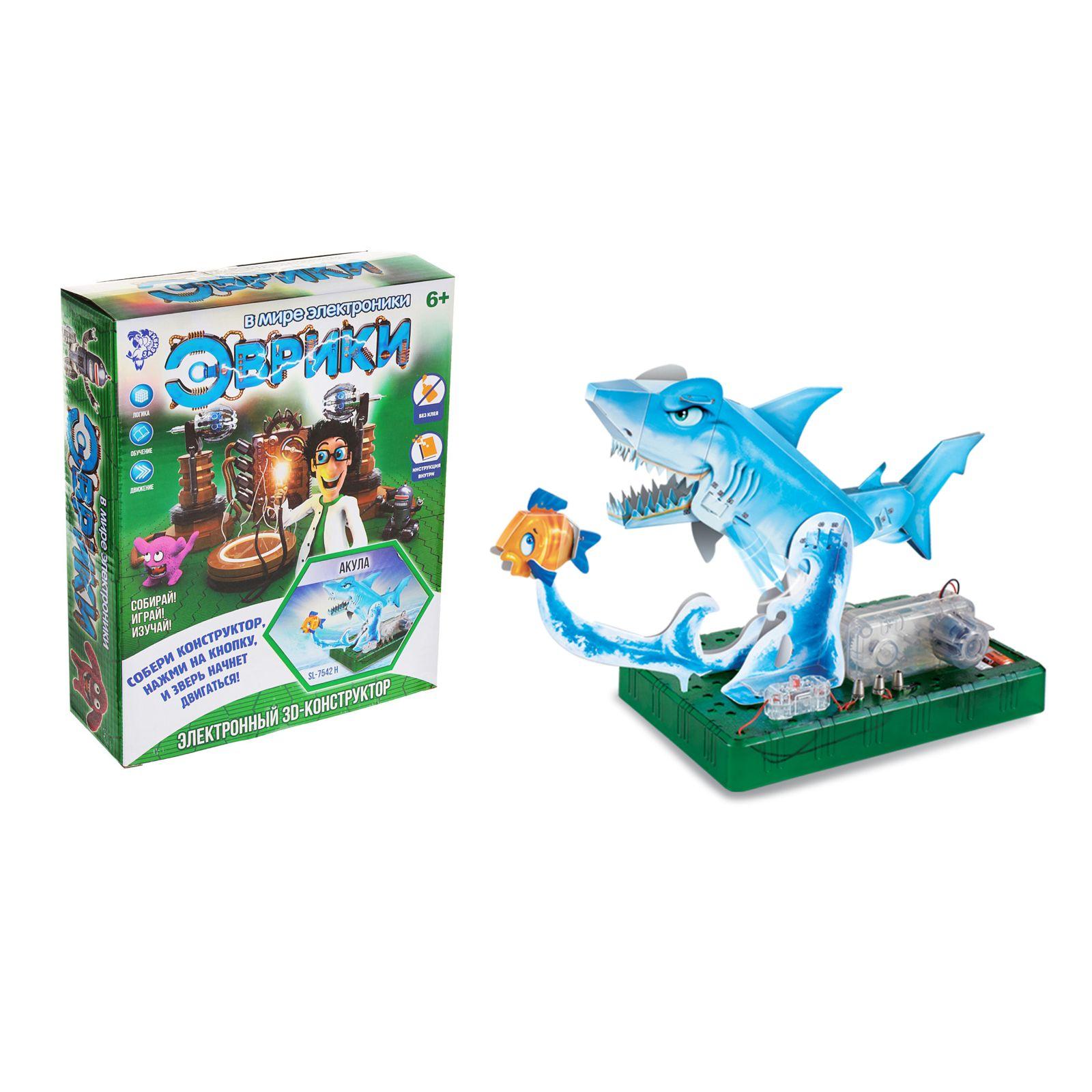 3D-конструктор «Акула»