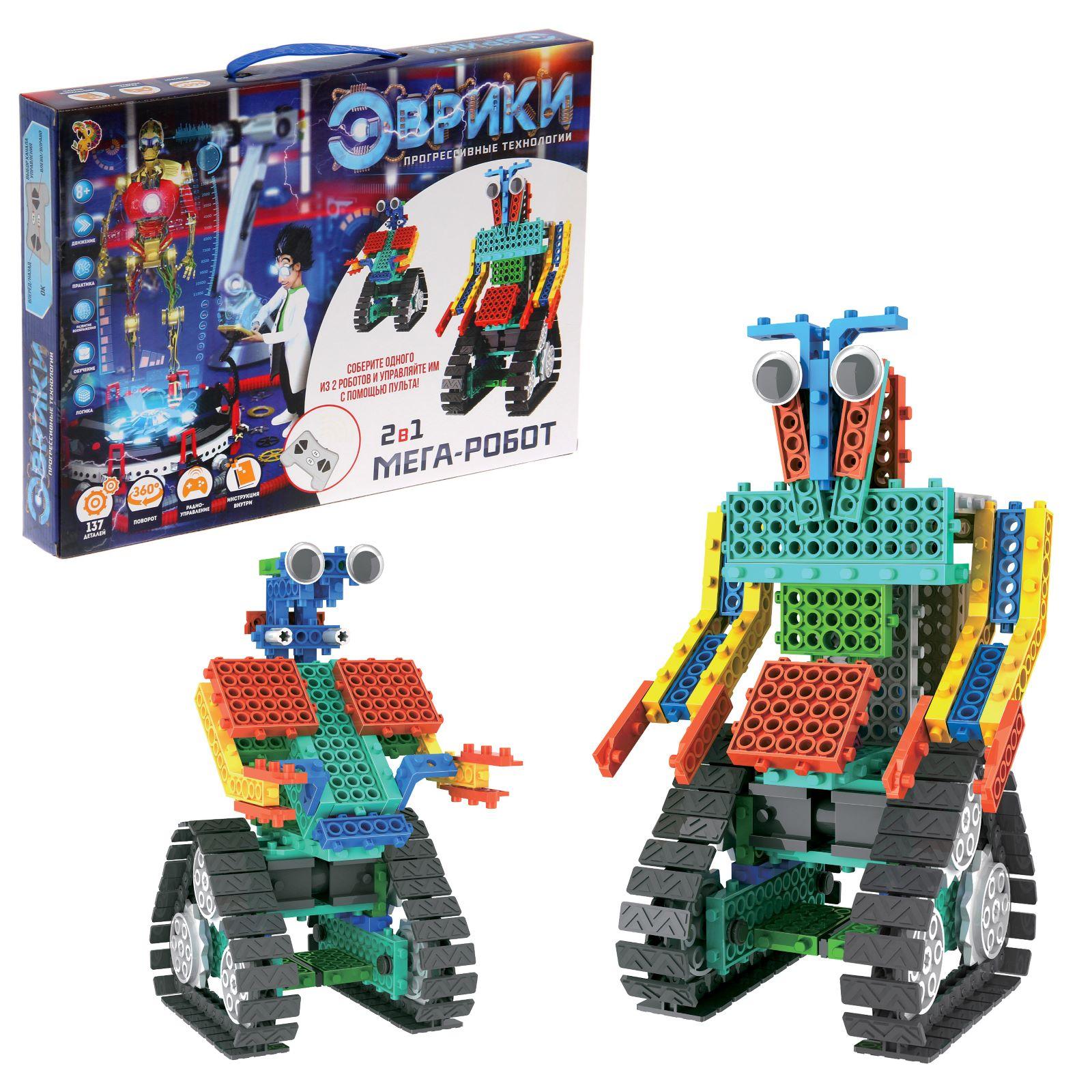 Мега-робот 2 в 1 (радиоуправляемый)