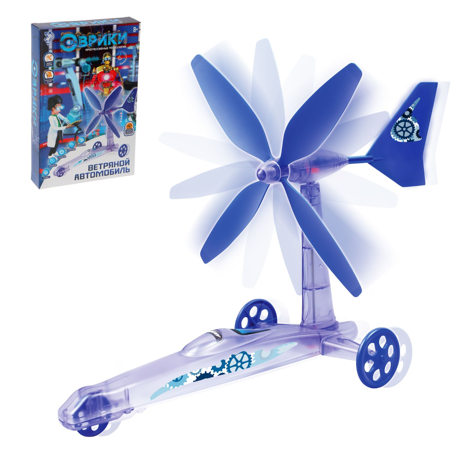 Ветряной автомобиль