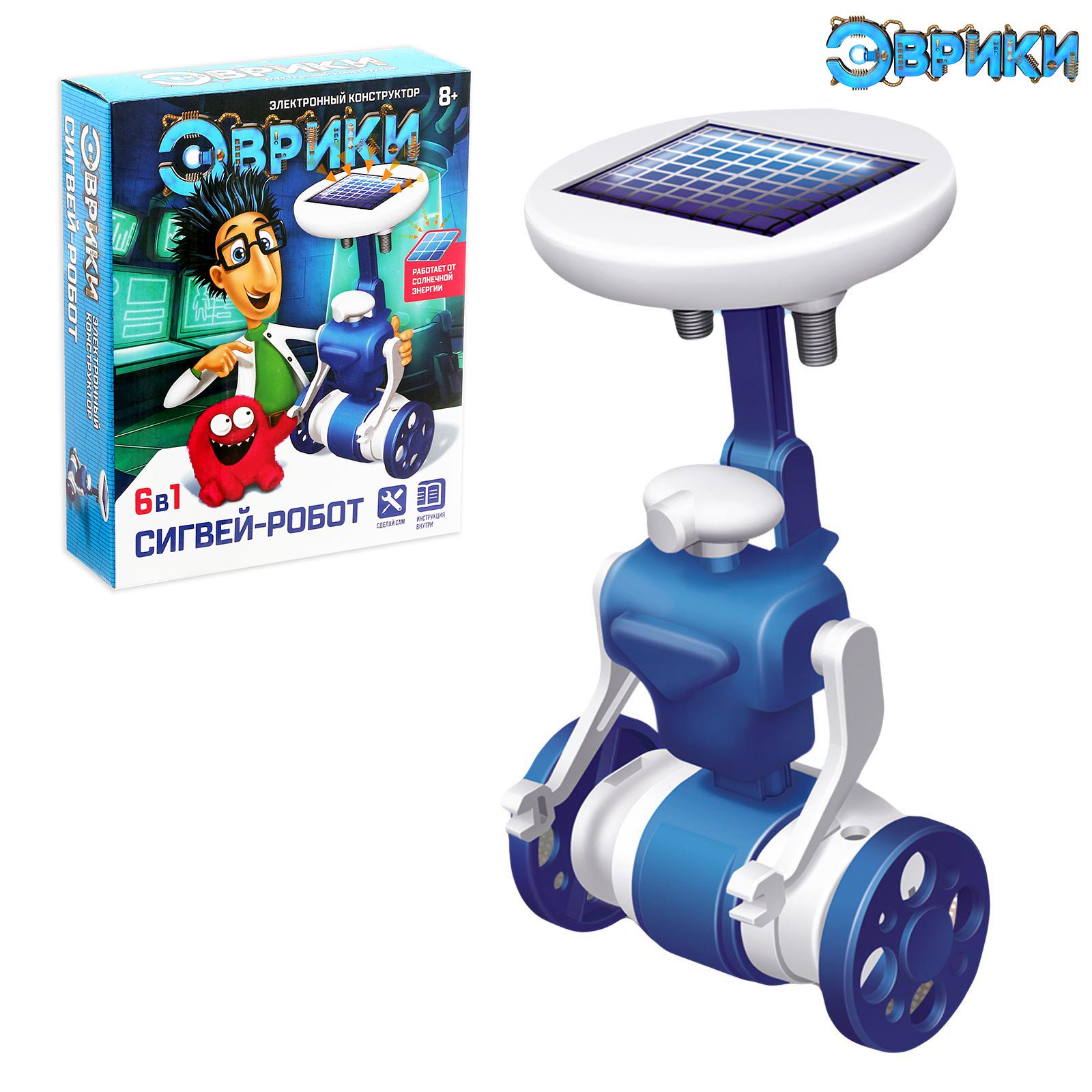 Сигвей-робот 6 в 1