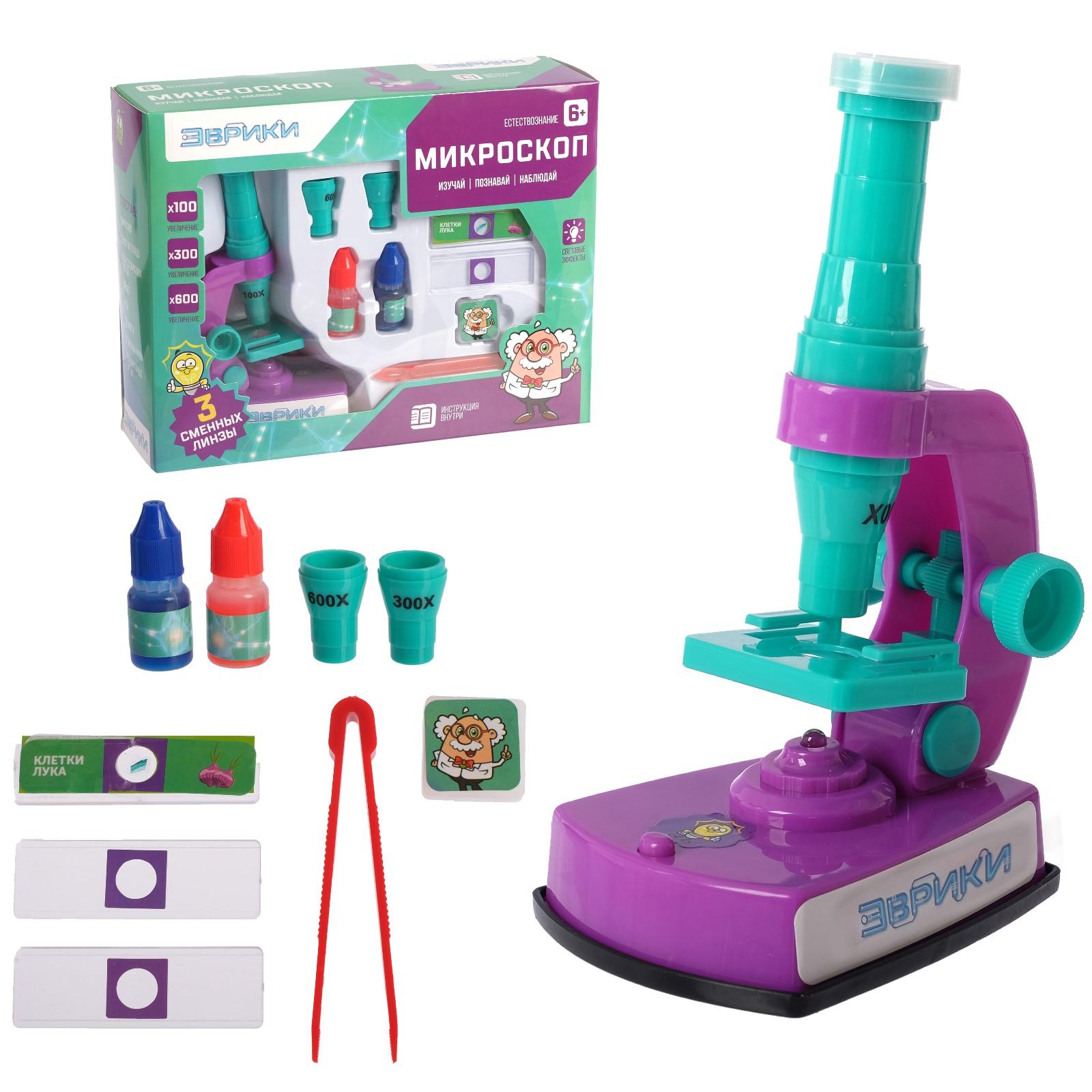 Детский микроскоп «Эврики» со световыми эффектами и сменными линзами