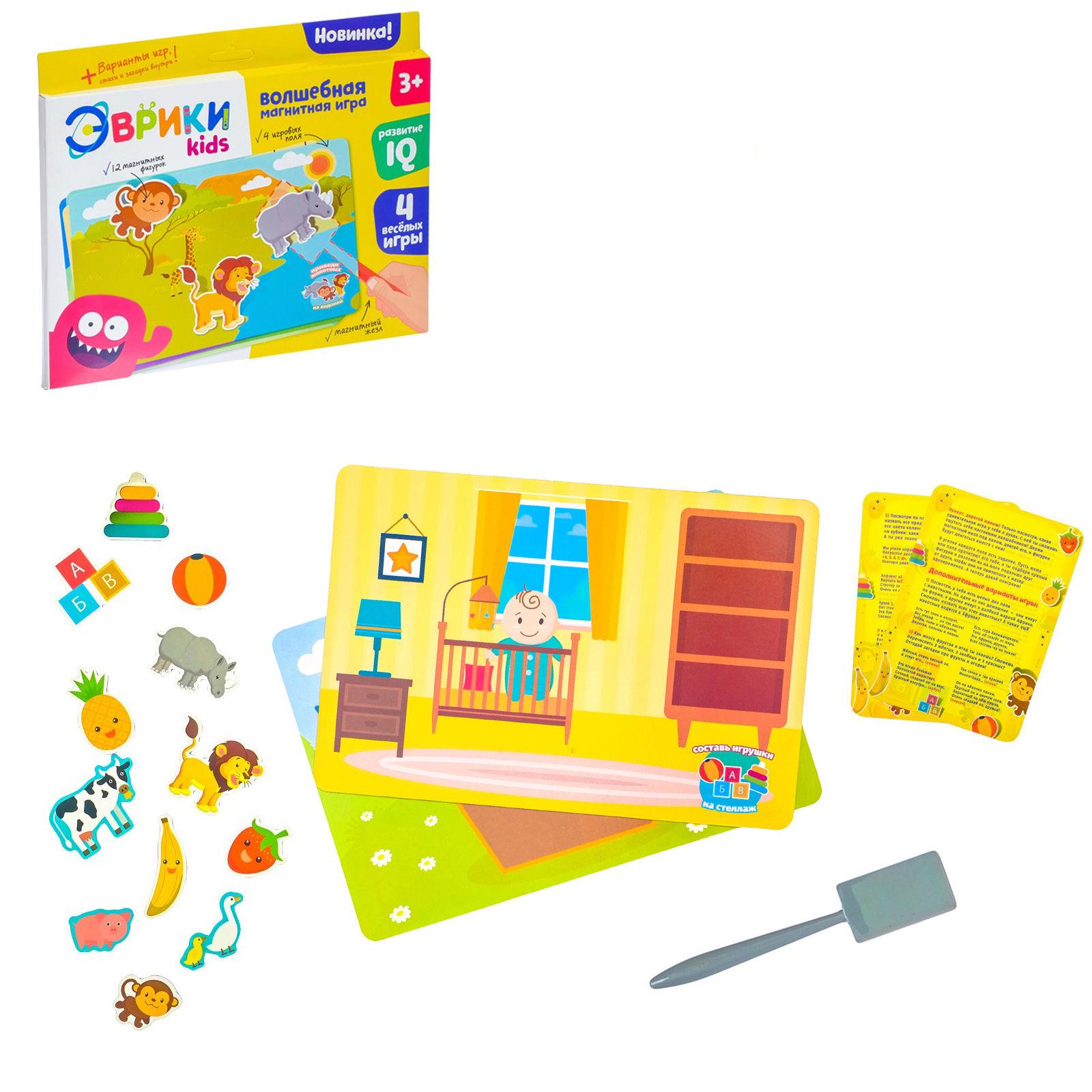 Волшебная магнитная игра «Животные и игрушки»