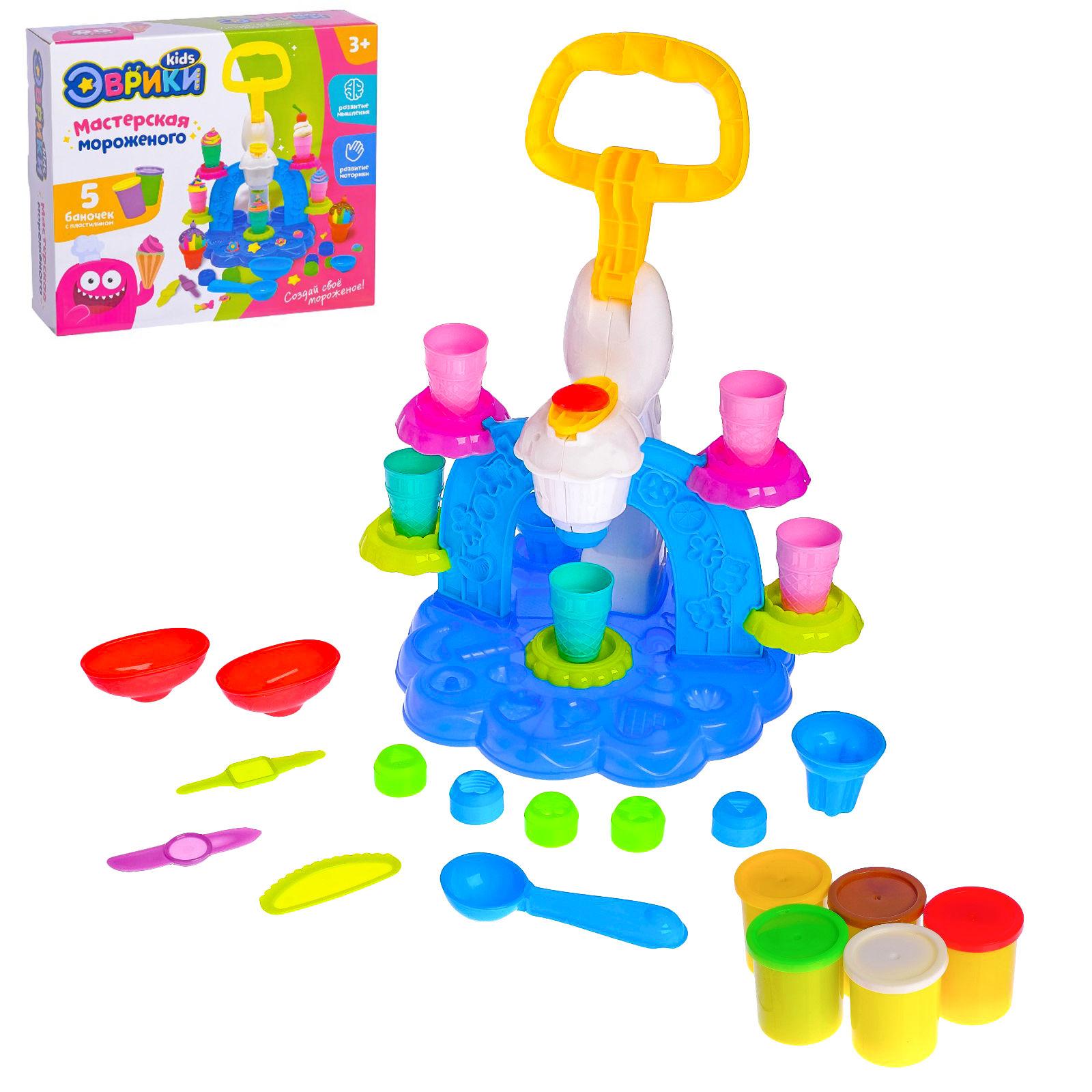 Набор для игры с пластилином «Мастерская мороженого»