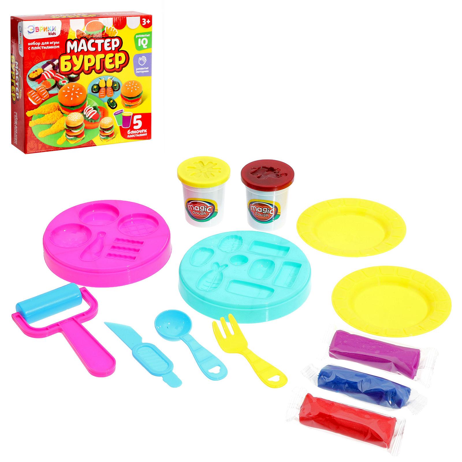 Набор для игры с пластилином «Мастер Бургер»