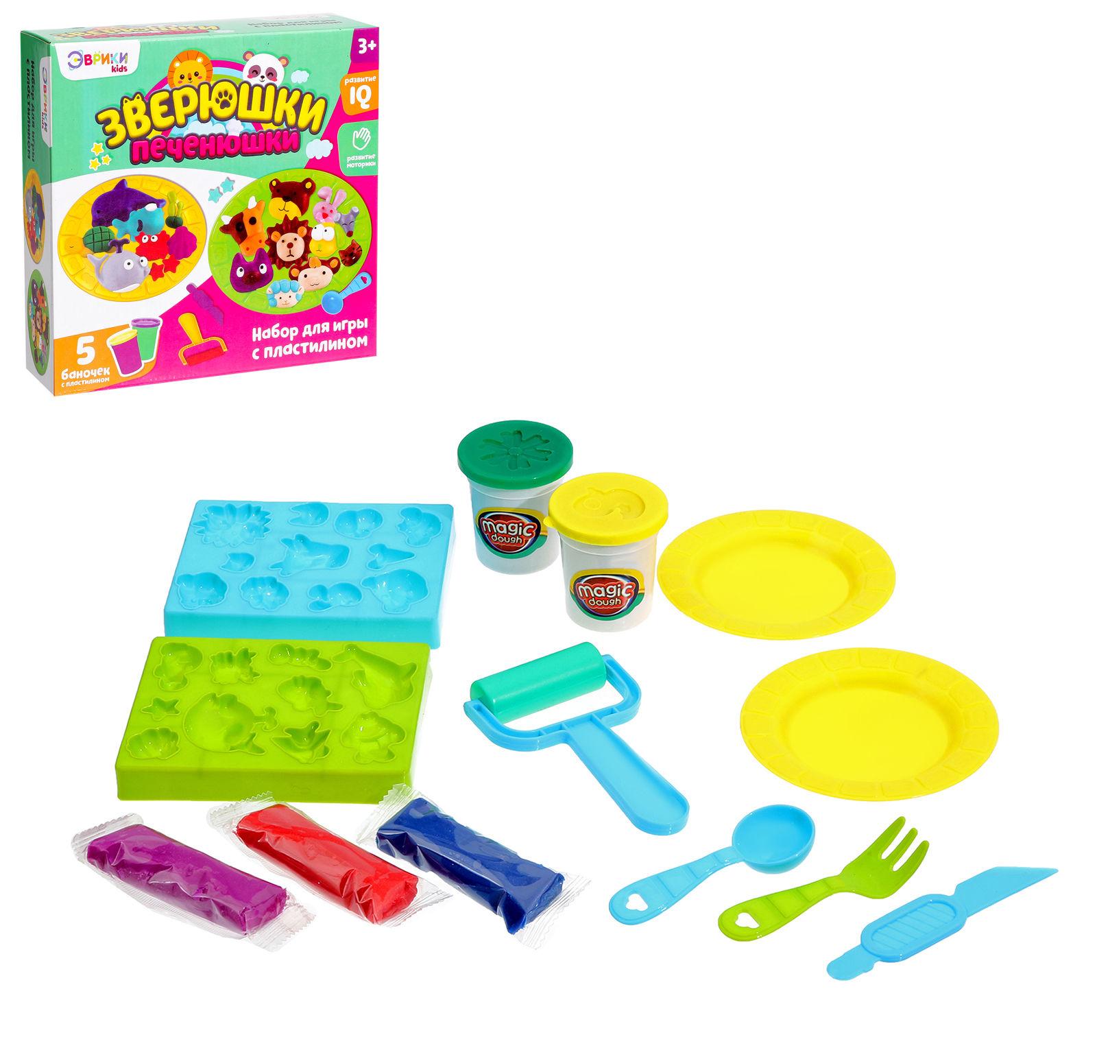 Набор для игры с пластилином «Зверюшки-печенюшки»