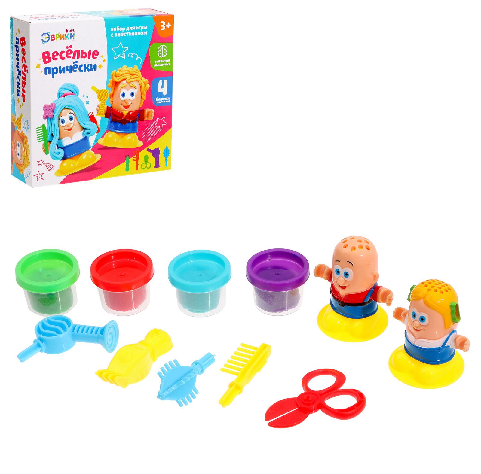 Набор для игры с пластилином «Весёлые причёски»