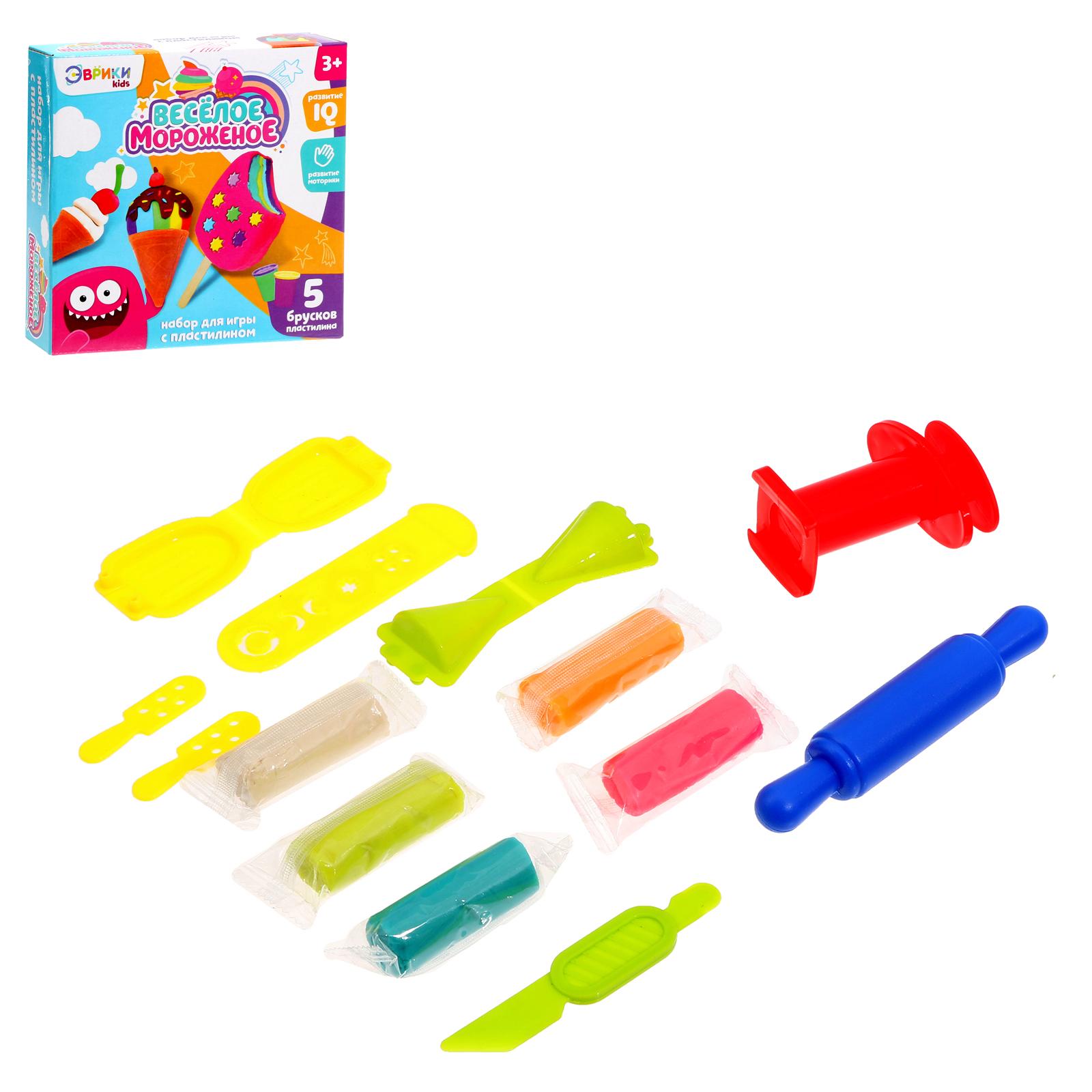 Набор для игры с пластилином «Весёлое мороженое»