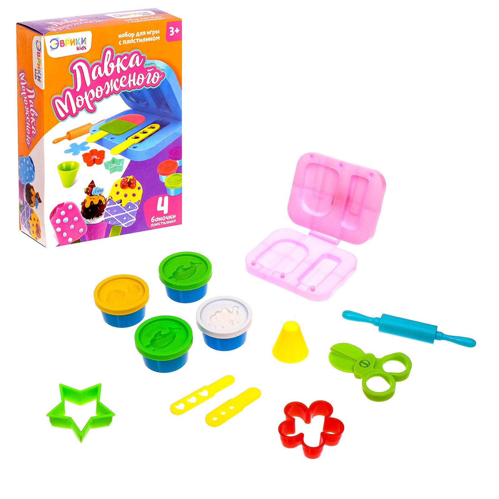 Набор для игры с пластилином «Лавка мороженого»
