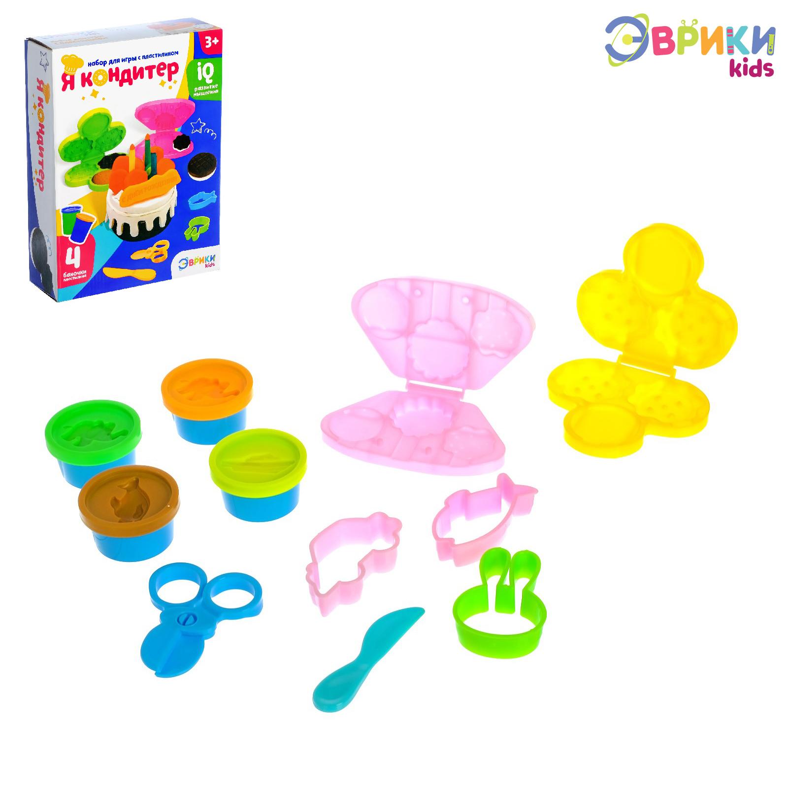Набор для игры с пластилином «Я кондитер»
