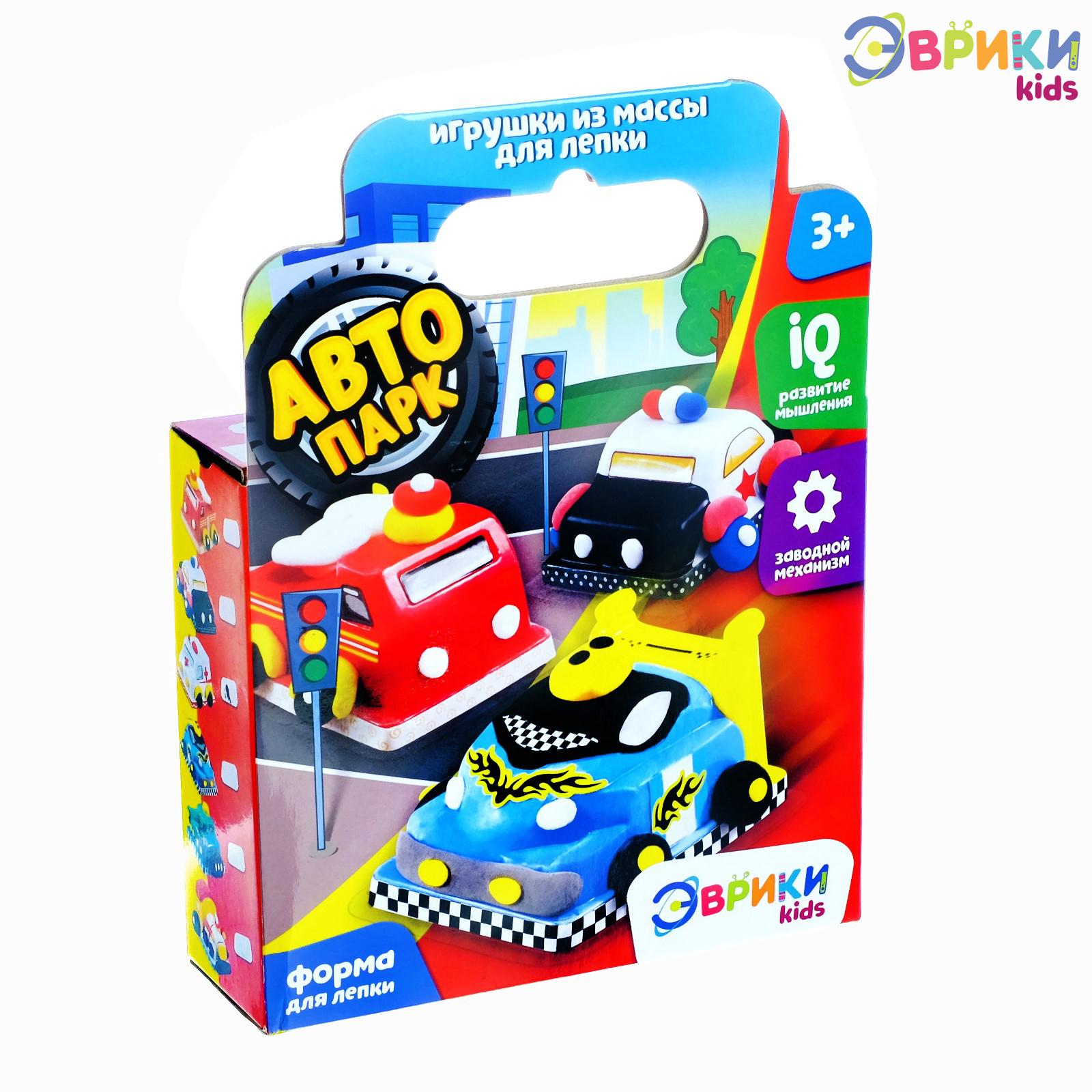 Игровой набор с массой для лепки «Автопарк»
