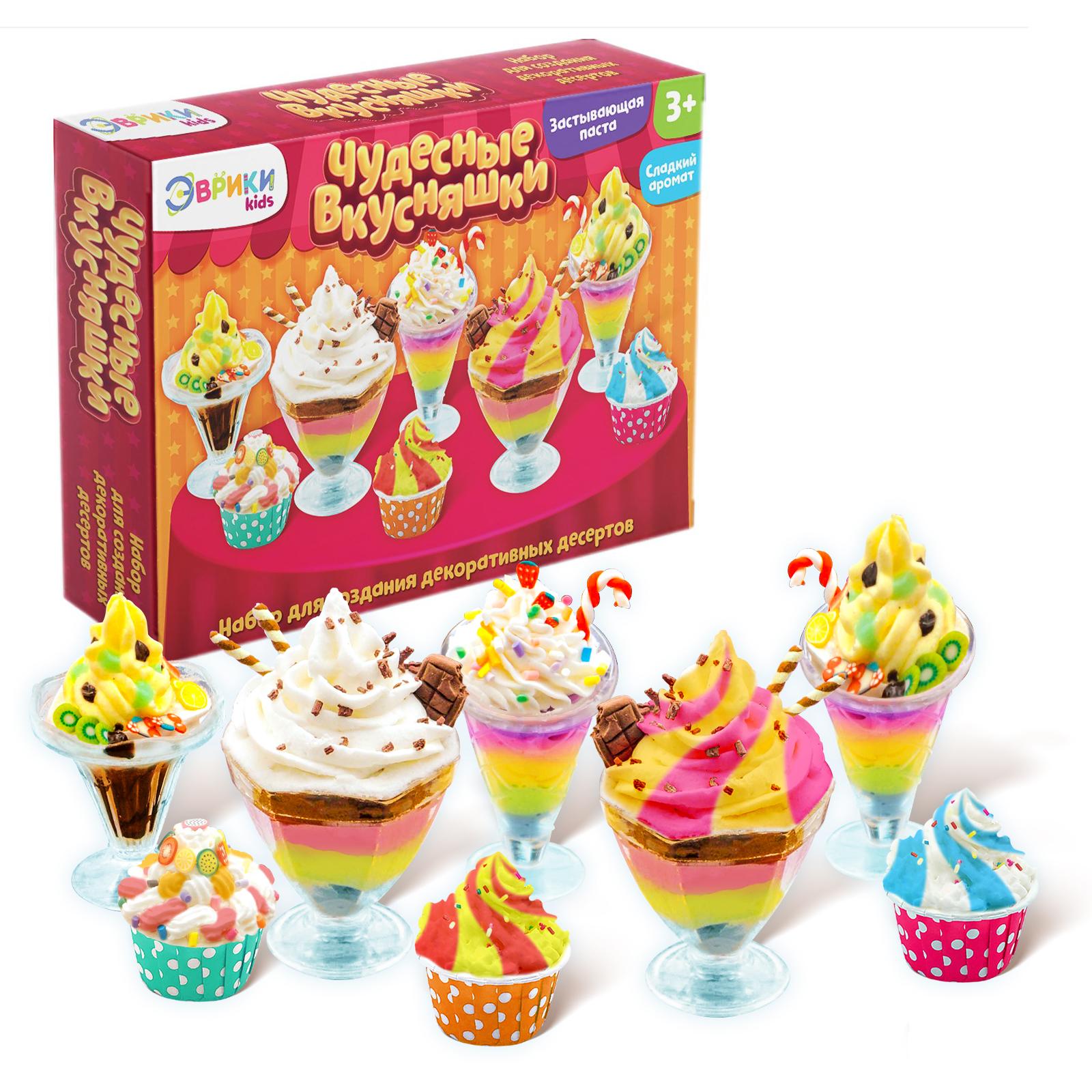 Набор для создания декоративных десертов «Чудесные вкусняшки»