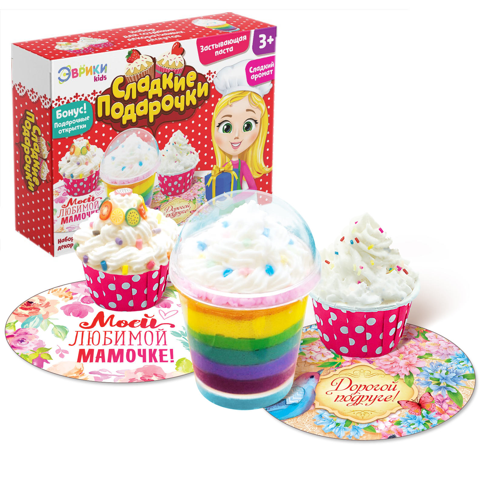 Набор для создания декоративных десертов «Сладкие подарочки»