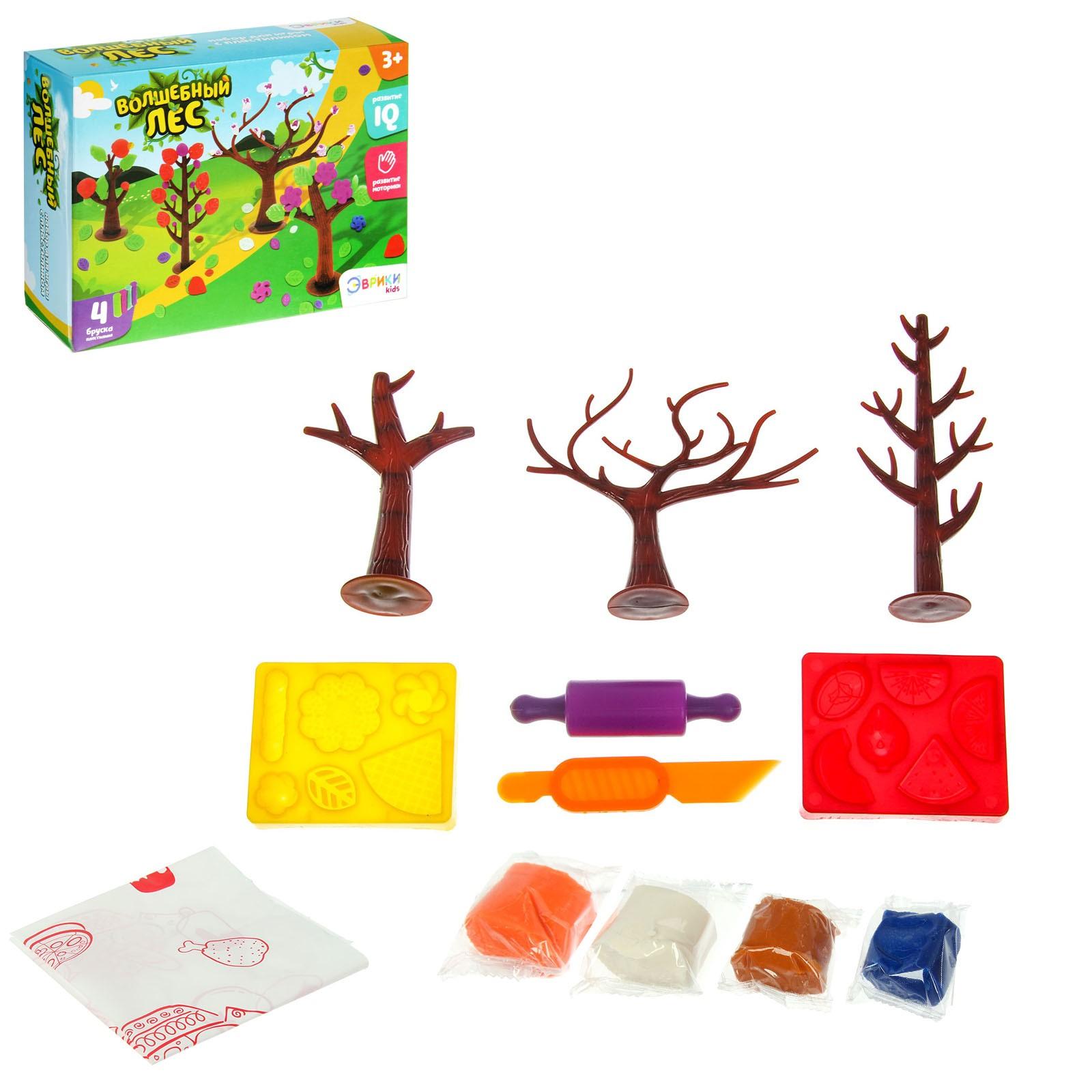 Набор для игры с пластилином «Волшебный лес»