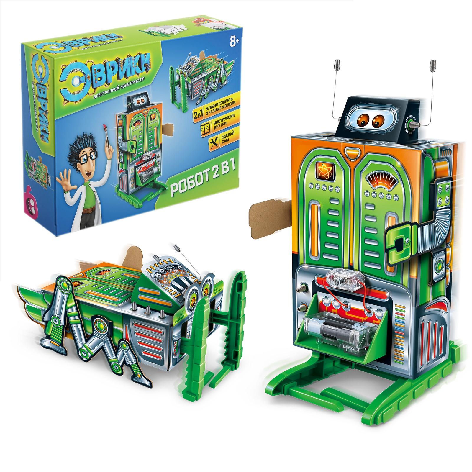 Робот 2 в 1