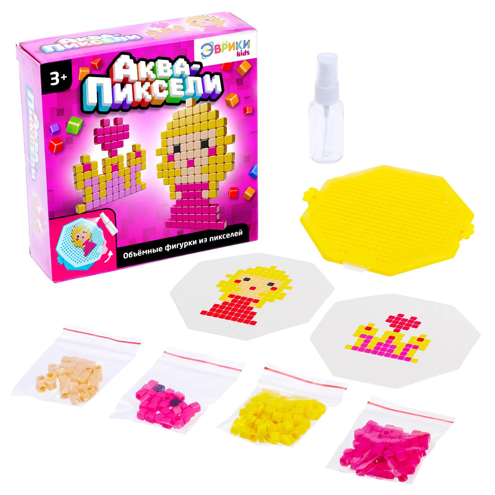 Игровой набор аквапикселей «Для девочек»