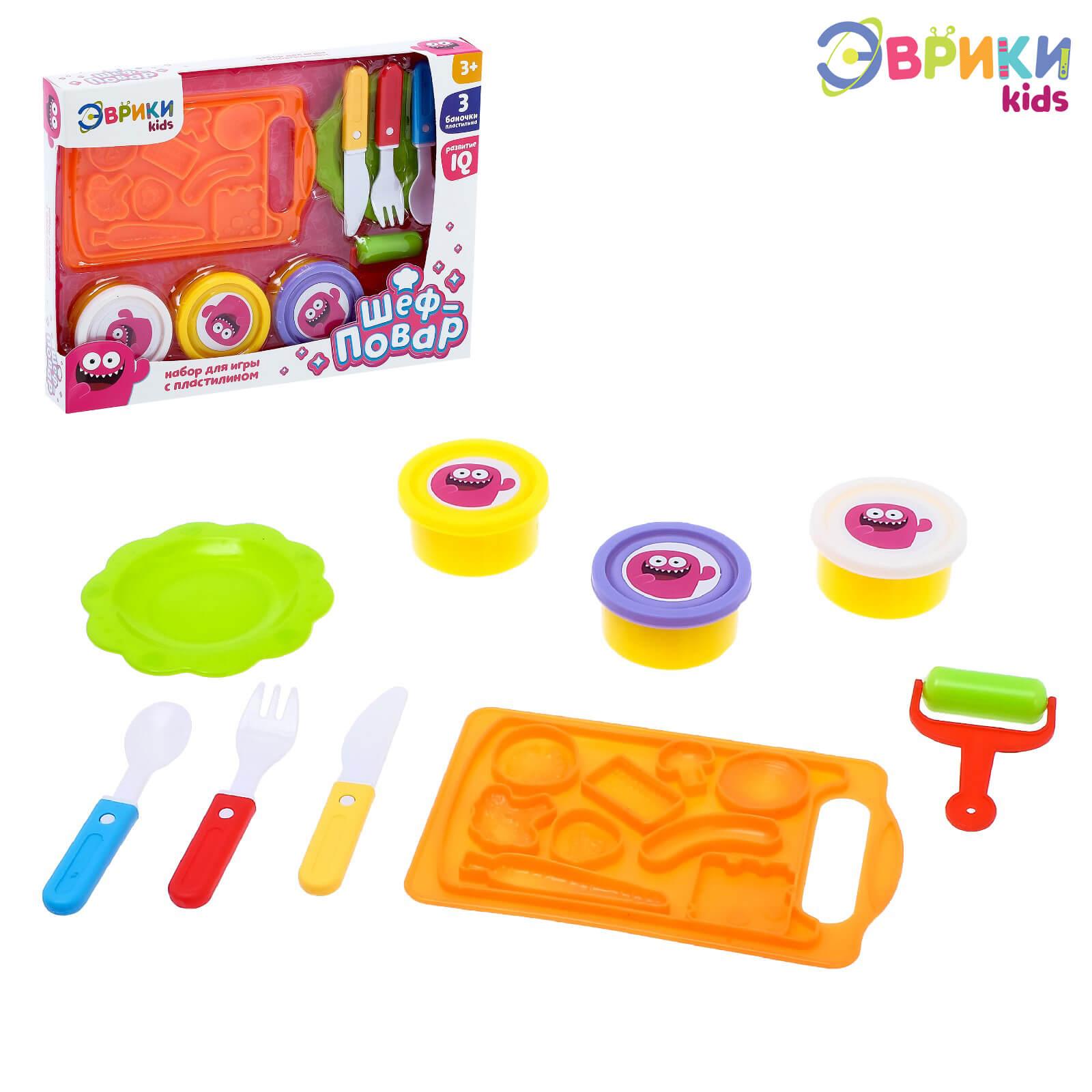 Набор для игры с пластилином «Шеф-повар»