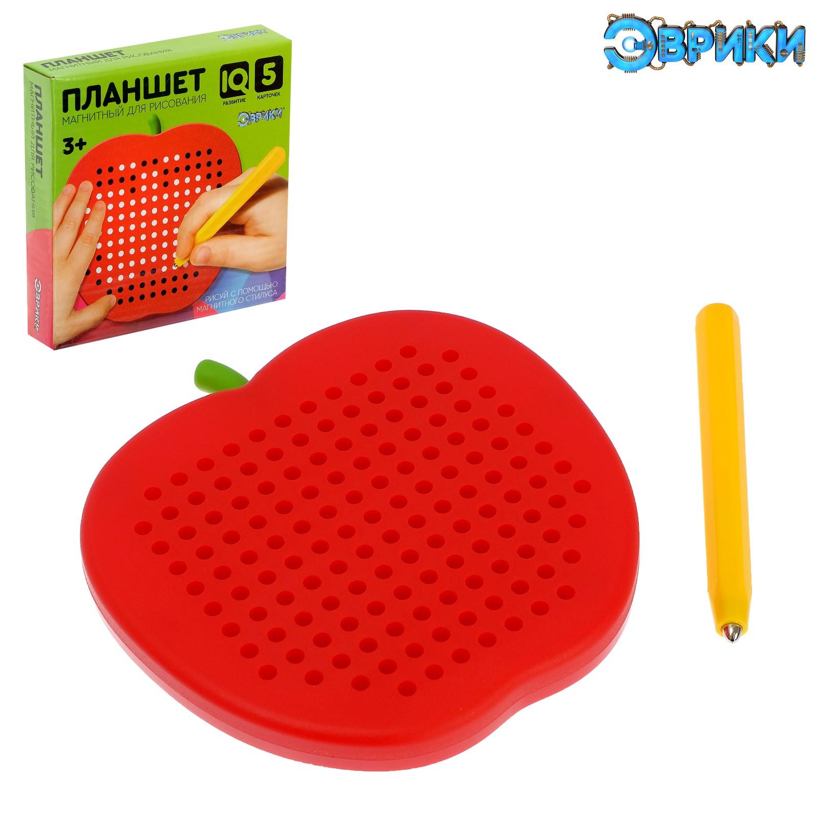 Магнитный планшет яблоко маленькое, 142 отверстия