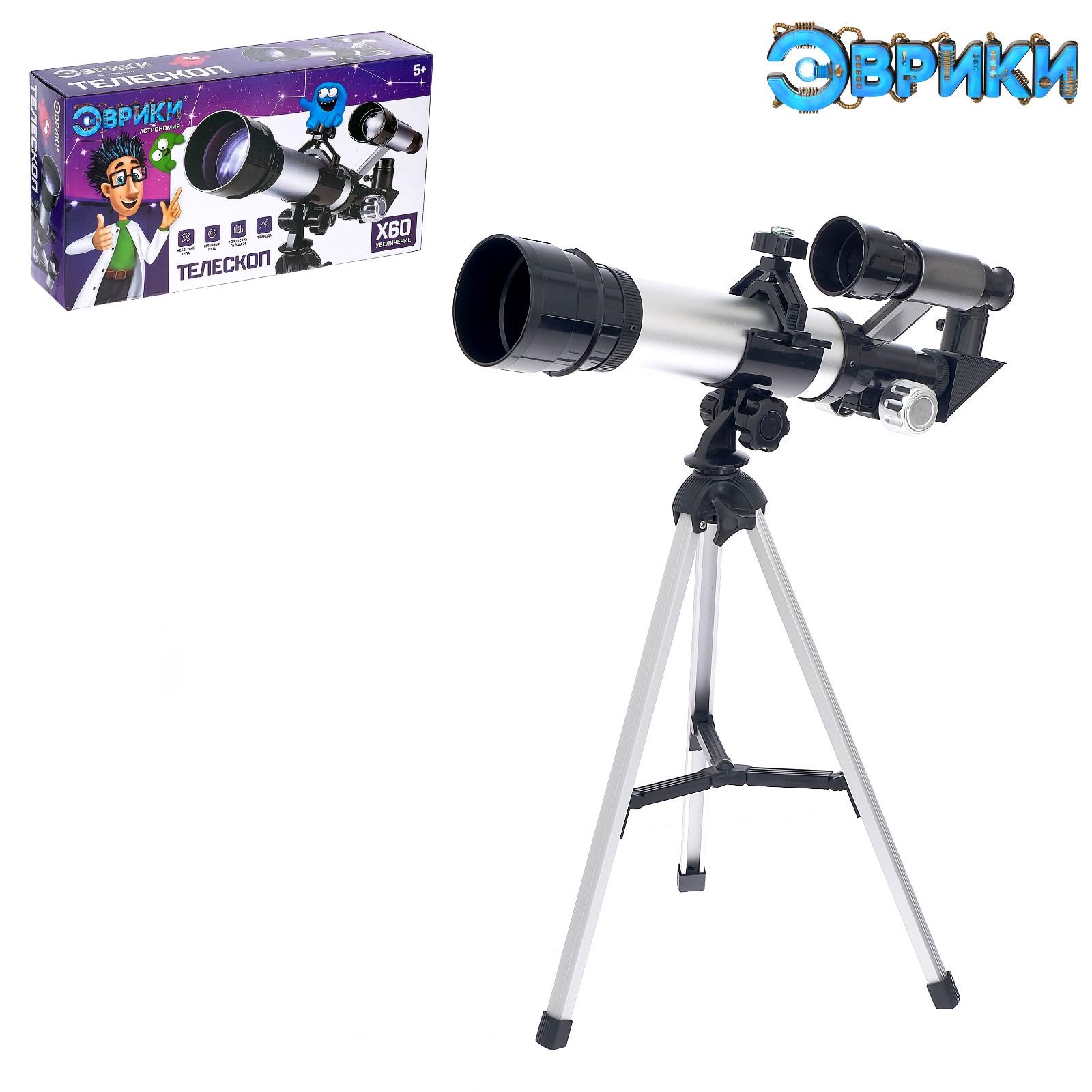 Телескоп, юный астроном
