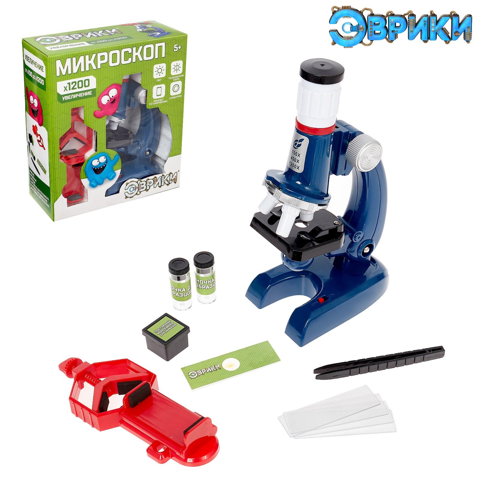 Микроскоп, Юный исследователь