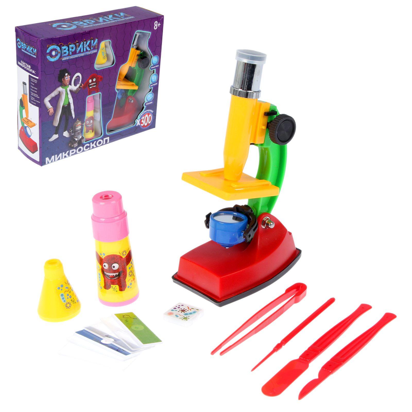Детский микроскоп, 14 предметов