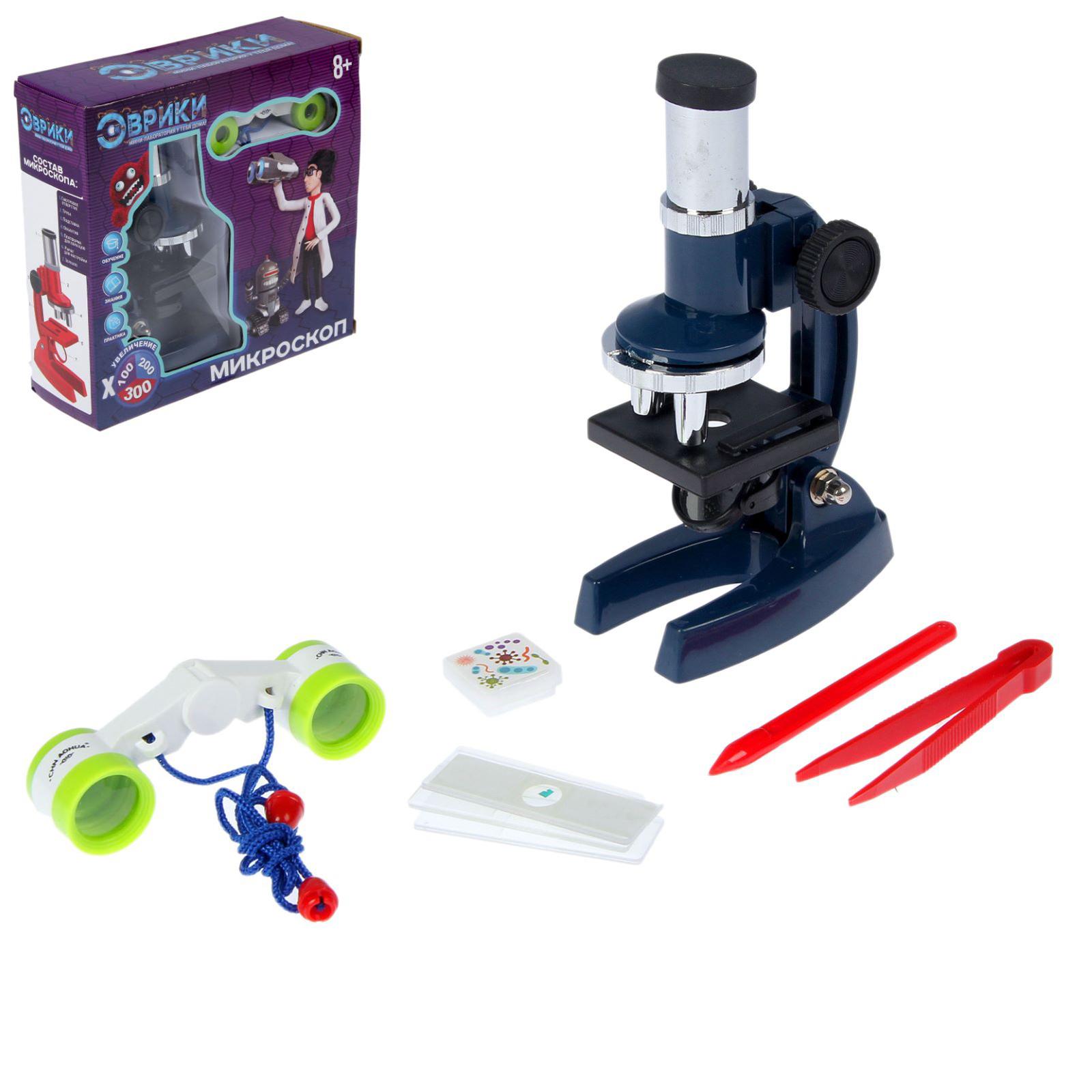 Набор биолога с микроскопом «Эврики»